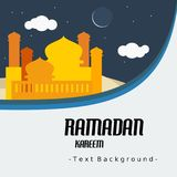 Ramadan Text Background illustration de vecteur