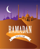 Ramadan text crescent moon background. Royalty Free Stock Images