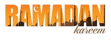 Ramadan text crescent moon design. Stock Photography
