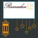 Ramadan themed banner design Stock Photography