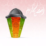 Ramadan traditional lantern Royalty Free Stock Photography