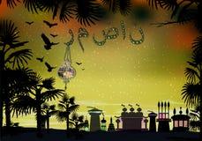 ramadan Una linterna en una luz del árbol en el cielo nocturno ilustración del vector