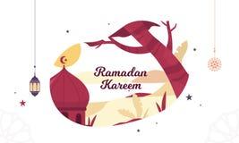 Ramadan Vector Illustration with lantern and beautiful illustration vector illustration