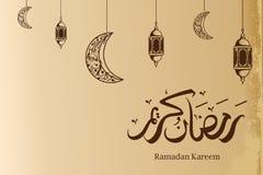 Ramadan vintage design for muslim community with lantern and arabic calligraphy. Card festival light greeting lamp vector mubarak decoration kareem holiday royalty free illustration