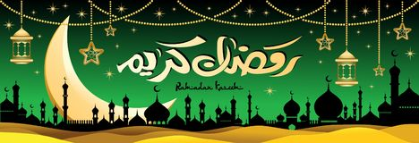 Ramadan zandige woestijn stock illustratie