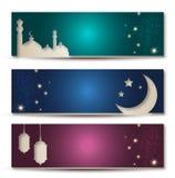 Ramadanbaner Royaltyfria Foton