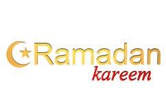 Ramadanbegrepp vektor illustrationer