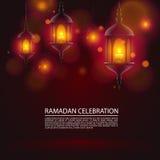 Ramadanberömkonst stock illustrationer