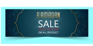 Ramadanförsäljningsbaner stock illustrationer
