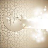 Ramadanhälsningkort royaltyfri illustrationer