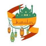 Ramadanhälsningkort med moskén, arabiska lampor och arabisk kalligrafi Färgrik vektorillustration som isoleras på en vit vektor illustrationer