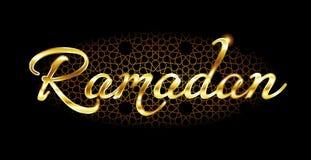 Ramadanillustration Önska - Ramadankareem eller Ramathan mubarak betyder: ha en välsignad månad av Ramadan Ramadanmånadnolla Arkivbild