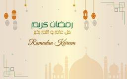 Ramadankareem i mörk bakgrund för kufic guld- kalligrafi med den geometriska modellen, lyktan och skuggamoskén vektor illustrationer
