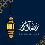 Ramadankareem som h?lsar design med utdragen och arabisk kalligrafi f?r lyktahand stock illustrationer