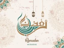 Ramadankareem som h?lsar det islamiska halvm?nformigt f?r mall och den arabiska lyktaillustrationen arkivbilder