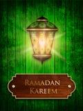 Ramadankareembakgrund med skinande lyktor royaltyfri illustrationer