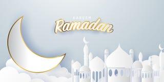Ramadankareembakgrund 2019 Pappers- klippt vektorillustration med mosk?n och m?nen, vektor illustrationer
