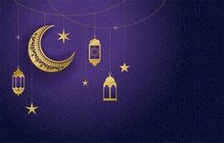 Ramadankareembaner, hälsningkort Islamisk lykta- och månebakgrund också vektor för coreldrawillustration stock illustrationer