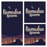Ramadankareembokstäver med minaret, halvmånformig, stjärna i natthimmel royaltyfri illustrationer