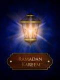 Ramadankareemkort med den skinande lyktan stock illustrationer