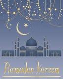Ramadankort stock illustrationer