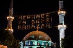 Ramadannatt VII Fotografering för Bildbyråer