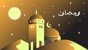 Ramadhan ΜΟΥΜΠΆΡΑΚ Στοκ Φωτογραφίες