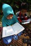 Ramadhan fotografía de archivo libre de regalías