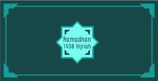 Ramadhan 1438 Fotografia de Stock Royalty Free