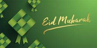 Ramadhan Banner Design Royalty Free Stock Image