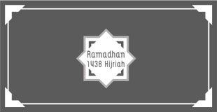 Ramadhan H 1438 Foto de Stock Royalty Free