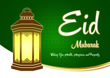 Eid Mubarak Ramadhan Green Greeting Card with Lantern and Wishes. Ramadhan and Happy Eid Mubarak Greeting Card for Islamic Celebration with Lantern and Wishes Stock Image