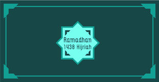 Ramadhan 1438. This is an illustration about ramadhan kareem 1438 Hijriah vector illustration