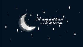 Ramadhan kareem Στοκ φωτογραφίες με δικαίωμα ελεύθερης χρήσης
