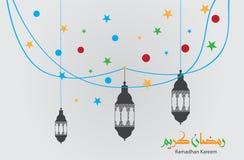 Ramadhan kareem achtergrond met lantaarn Royalty-vrije Stock Afbeeldingen