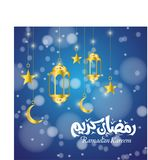Ramadhan kareem background. This image can use for ramadhan event vector illustration