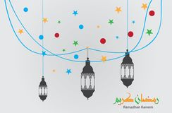 Ramadhan kareem background with lantern. Vector ramadhan kareem background with lantern for your background and design Royalty Free Stock Images