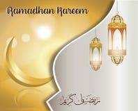 Ramadhan Kareem bakgrund med den guld- arabiska lyktaillustrationen vektor illustrationer