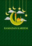 Ramadhan Kareem banner for Muslims who celebrate. Ramadhan Kareem banners can be used for the background of books, newspaper magazines, TV shows and others stock image