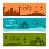 Ramadhan Kareem Banner. For your company royalty free illustration
