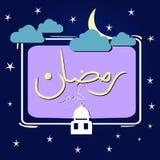Ramadhan kareem card stock illustration