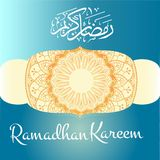 Ramadhan kareem greeting card ornament arabic. Simple color elegant for special occasion vector illustration