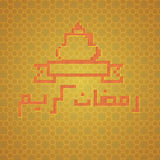 Ramadhan Kareem Grid Pixel Letter Royalty Free Stock Photos