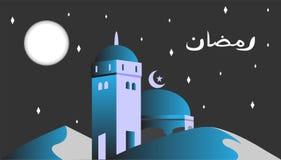 Ramadhan kareem 2 Royalty Free Stock Photos
