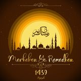 Ramadhan kareem muslim Royalty Free Stock Photo