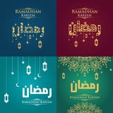 Ramadhan Kareem 4. Ramadhan Kareem for your company royalty free illustration
