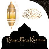 Ramadhan Kareem Simple design Greeting Card. Elegant ornament special ocassion stock illustration