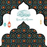 Ramadhan Kareem Simple design Greeting Card. Elegant ornament special ocassion royalty free illustration