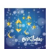 Ramadhan kareem tło ilustracja wektor
