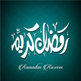 Ramadhan Kareem vectors variations (translation: Generous Ramadh. An) in the beautiful ancient thuluth arabic calligraphy style. Ramadhan or Ramazan is a holy Royalty Free Stock Photography